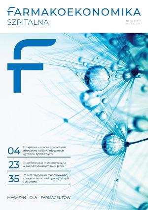 okładka 47 FS1 - Magazyn